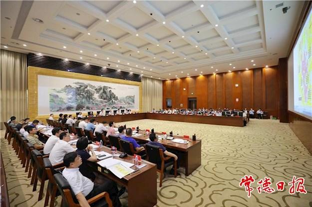 市國(guo)土liang)佔涔婊  yuan)會2021年(nian)第2次會議召開
